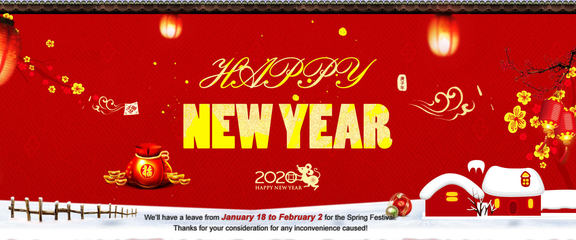 PS Electronics wishes you a happy new year!